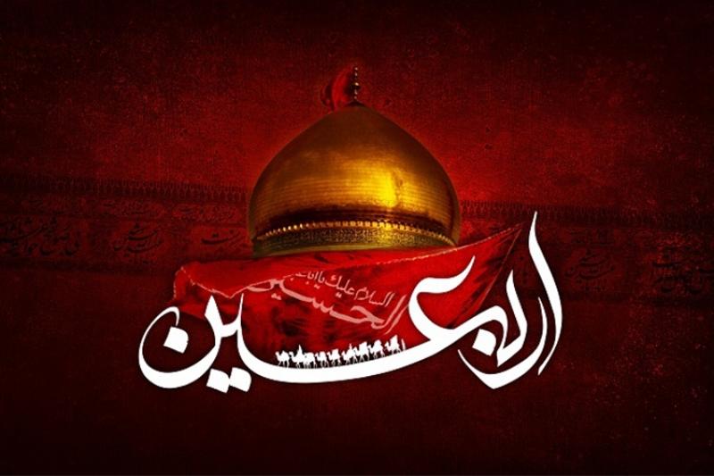 برگزاری مراسم اربعین حضرت ابا عبدالله الحسین ع در دفتر آیت الله هادوی تهرانی